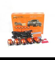 Atomic Cab Flashing Kit For Ford F-Series